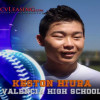Keston Hiura, Valencia High School