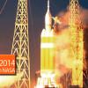 This Year at NASA 2014