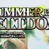 April 30: 13th Annual Summer Meltdown Autism Awareness Art & Music Festival
