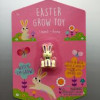 April 13, 2017: Easter Toy Recall, Stolen Vehicle, more