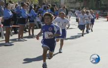 Santa Clarita Marathon Registration Information
