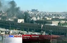 Terror Attack in Yemen; Guardsmen Brace for Winter; more