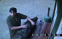 Gun Club Burglary Suspect Caught on Tape