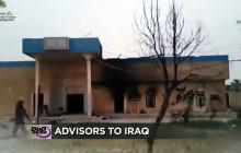 Pentagon News: U.S. Sending 300 Advisors Into Iraq; Hollywood Uses Real Sailors; more