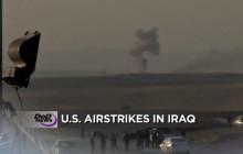 Air Strikes & Humanitarian Aid Drops in Iraq Friday; more