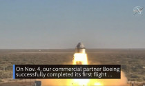 This Week @ NASA: Sky Panorama, Commercial Flight Test