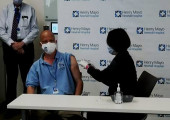Henry Mayo Newhall Hospital Administers Vaccine to Saugus High School Teacher Jim Klipfel