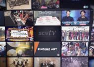 SCVTV Celebrates 26 Years of Community Media