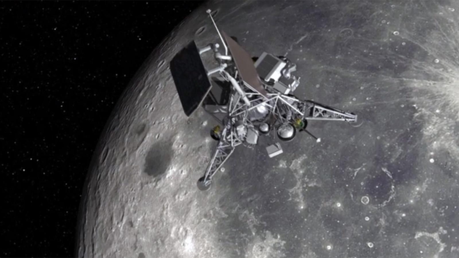 spacecraft found on moon - HD1600×900